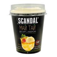 Десерт Scandal Май Тай з лікером заморож.90г