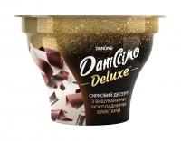 Десерт Danone Даніссімо з шоколадними крихтами 3,2% 130г х16