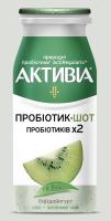 Біфідойогурт DanoneАктивіа Прибіотік Шот ківі-зелен.чай 1,5% 100