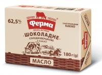 Масло Ферма Шоколодне солодковершкове 62,5% 180г