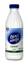 Кефір Біла лінія 2,5% 840г
