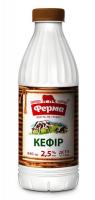 Кефір Ферма 2,5% пляшка 840г