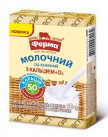 Сир плавлений Ферма молочний з кальцієм 90г