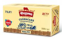 Масло Ферма Селянське солодковершкове 73% 500г