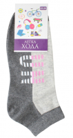 Шкарпетки Легка Хода дитячі 22-24 арт.9259