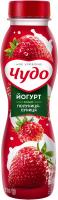 Йогурт Вімм-Білль-Данн Чудо Полуниця-суниця 2,5% 270мл