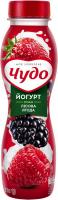 Йогурт Вімм-Білль-Данн Чудо лісова ягода 2,5% 270мл