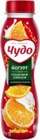 Йогурт Чудо 2,5% іспанський апельсин пет/пляшка 270г