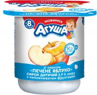 Сирок Агуша Імуніті печене яблуко 3,9% 100г
