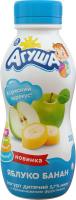 Йогурт Агуша яблуко-банан 2,7% 200г