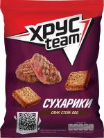 Сухарики Хрусteam смак стейка барбекю 60г