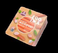 Сосиски Молочні в/г 0,300кг Бащинський