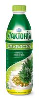 Закваска Lactel Лактонія Ананас 1,5% 870г