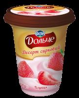 Десерт сирковий 3,4% з наповнювачем полуниця Дольче (Стаканчик 0,350кг)