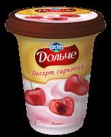 Десерт сирковий 3,4% з наповнювачем вишня Дольче (Стаканчик 0,350кг)