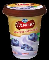 Десерт Lactel Дольче чорниця 3,4% 350г