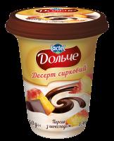 Десерт сирковий 3,4% з наповнювачами персик та шоколад Дольче (Стаканчик 0,350кг)