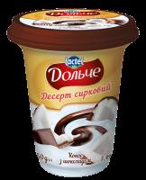 Десерт Дольче 3,4% Кокос з шоколадом 350г х8