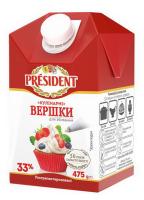 Вершки President кулінарні 33% 475г