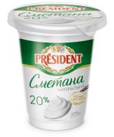 Сметана President Натуральна 20% 325г
