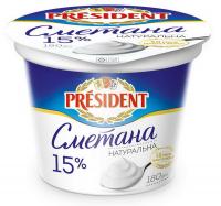 Сметана President Натуральна 15% 180г