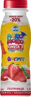 Йогурт з наповнювачем полуниця з кальцієм Омега 3 та вітаміном D3 1,5% Локо Моко (пляшка 0,185 кг)