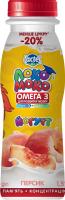 Йогурт з наповнювачем персик з кальцієм Омега 3 та вітаміном D3 1,5% Локо Моко (пляшка 0,185 кг)