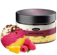 Морозиво Рудь Select Манго-малина 250г