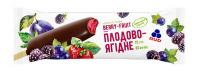 Морозиво Рудь Berry Fruit Плодово ягідне 70г