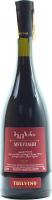 Вино TbilVino Мукузані червоне 0.75л х3