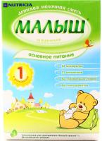 Суміш Nutricia Малиш Істринський 1 дитяча 320г х12