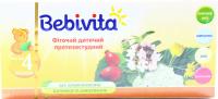 Фіточай Bebivita профілактика захвор. органів дих. 20*1,5г