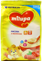 Каша Milupa Nutricia молочна рисова з малиною 210г х9
