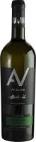 Вино AV Feteasca Alba Muscat біле сухе 0,75л