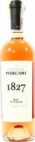 Вино Purcari Rose de Purcari 13% 0,75л х3