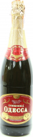 Вино ігристе Одеса червоне нап/солодке 0.75л х6