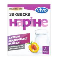 Закваска бактеріальна Vivo наріне 4*0,5г