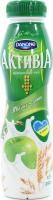Біфідойогурт Danone Активиа Яблук.-злак 1,5% 290г питний х12