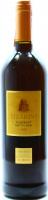 Винo Sizarini Cabernet Sauvignon червоне сухе 0.75л x3