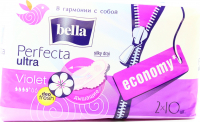 Прокладки Bella Perfecta Ultra Violet deo fresh 2*10шт