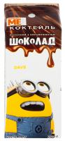 Коктейль молочний Despicable Me 2% шоколад 200г х24