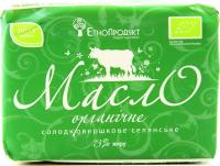 Масло Етнопродукт органічне солодковершкове 73% 200г