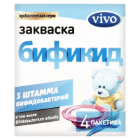 Закваска бактеріальна Vivo Біфікід комп. біфідобакт. 4*0,5г