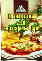 Приправа Cykoria Sa для картоплі фрі 40г х45