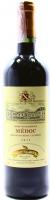 Вино Chantecaille Medoc червоне сухе 0.75л х2