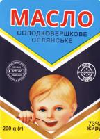Масло Селянське солодковершкове ПМКК 73% 200г