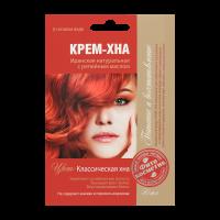 Крем-хна Fitokoсмeтиk Класична хна з реп.олією 50мл х6