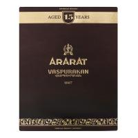 Коньяк Арарат Васпуракан 15 років 0,7л в коробці х2