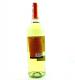 Вино Sizarini Pinot Grigio біле сухе 0.75л x3