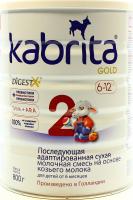Суміш Kabrita 2 Gold суха молочна на осн.коз.мол. 800г х12